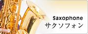 top-bana-sax.jpg