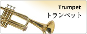 top-bana-trumpet.jpg