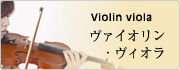 top-bana-violin.jpg