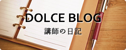 DOLCE CLASS ROOM